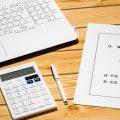 損益計算書(P/L)だけでは経営戦略は立てられない